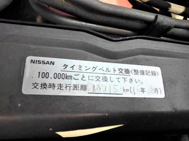 「日産」「レパード」「クーペ」「兵庫県」の中古車26