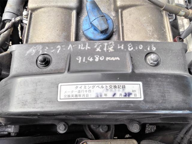 「ホンダ」「アコード」「セダン」「兵庫県」の中古車27