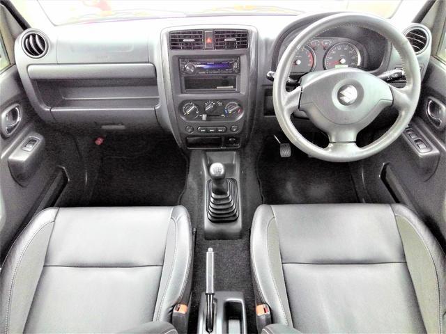 クロスアドベンチャーXC 5速MT・ターボ・4WD・当店買取車・40周年記念専用ネオソフィールクオーレシート・専用鏡面仕上げアルミ・メッキグリル・シルバーアンダーガーニッシュ・LEDウインカーミラー・フォグランプ(19枚目)