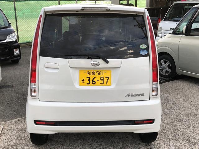 「ダイハツ」「ムーヴ」「コンパクトカー」「大阪府」の中古車4