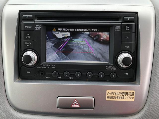 「スズキ」「ワゴンR」「コンパクトカー」「大阪府」の中古車10