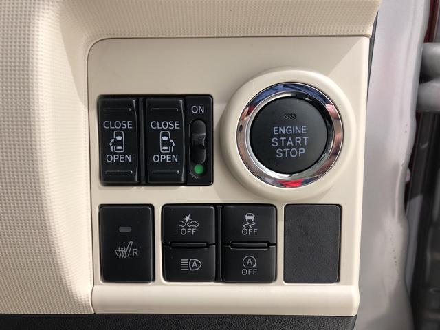 Gブラックインテリアリミテッド SAIII 4WD CDチューナー キーフリー 両側電動スライドドア 衝突被害軽減システム(7枚目)