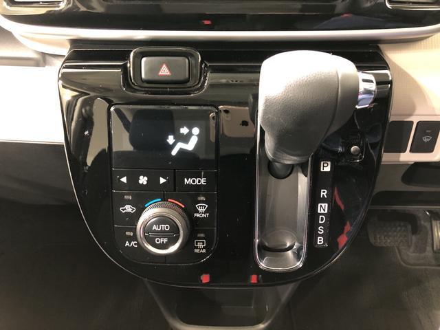 Gブラックインテリアリミテッド SAIII 4WD CDチューナー キーフリー 両側電動スライドドア 衝突被害軽減システム(10枚目)