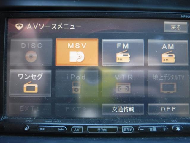日産 セレナ ハイウェイスター 電動スライド HDD 地デジ Fリップ