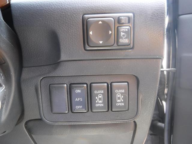 250HWS BレザーED 両側電動 HDD 後席モニター(4枚目)