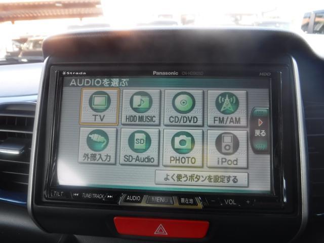 2トーンGターボPKG 両側電動 HDDナビ Bカメ ETC(5枚目)