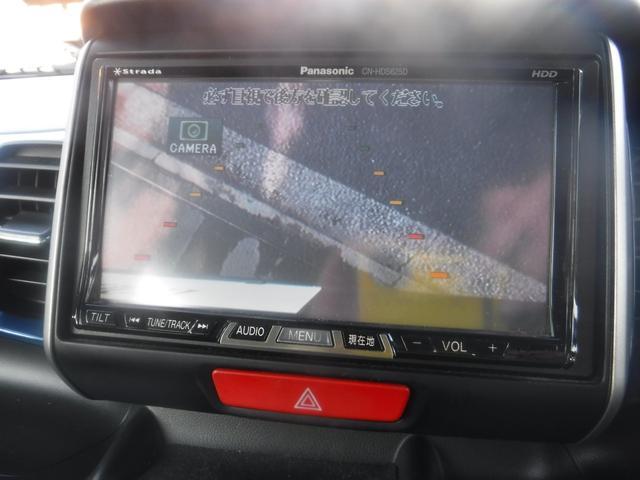 2トーンGターボPKG 両側電動 HDDナビ Bカメ ETC(6枚目)