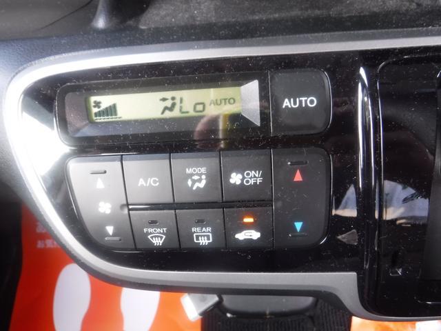 2トーンGターボPKG 両側電動 HDDナビ Bカメ ETC(8枚目)