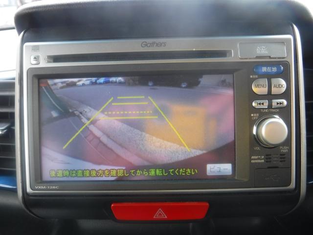 G・ターボパッケージ 両側電動 HDDナビ クルコン ETC(8枚目)