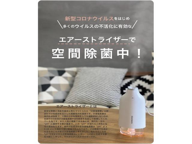 X +S 純正オーディオ スマートキー 純正AW(3枚目)
