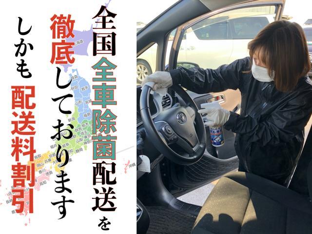 X +S 純正オーディオ スマートキー 純正AW(6枚目)