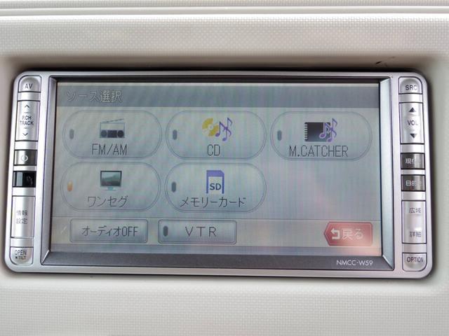 ココアプラスG スマートキー HDD TV Bカメ キャリア(5枚目)