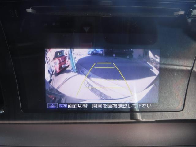 プレミアム・Lパッケージ 純正ナビ バックカメラ ETC(7枚目)