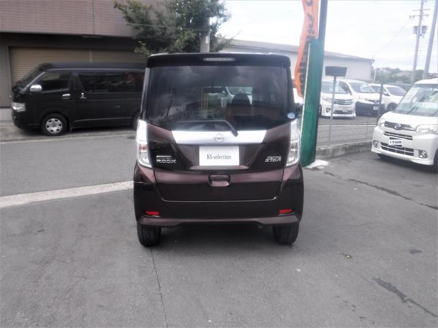 「日産」「デイズルークス」「コンパクトカー」「大阪府」の中古車19