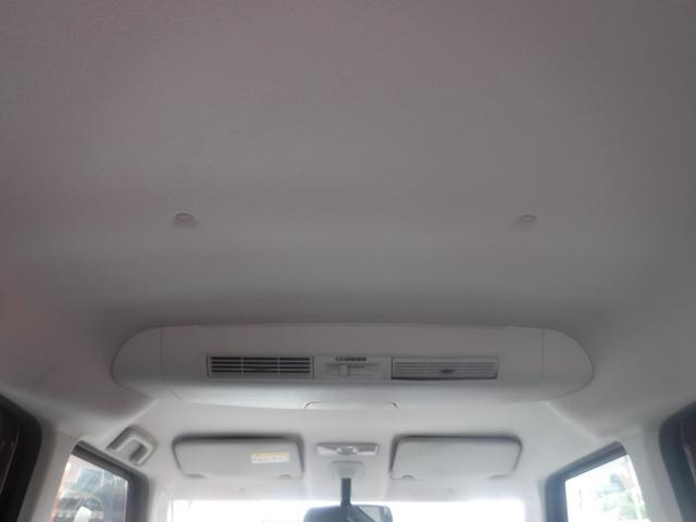 「日産」「デイズルークス」「コンパクトカー」「大阪府」の中古車24