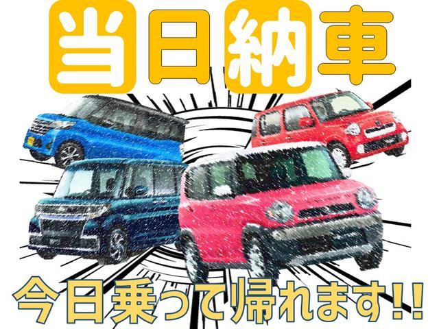 プレミアム・Lパッケー 純正ナビ TV スマートキー 純AW(3枚目)