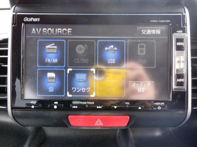純正ナビ TV CD DVD ラジオ