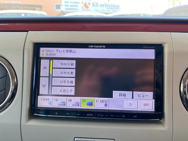 X カロッツェリアナビ Bluetoothオーディオ フルセグ HID オートエアコン 専用シート 純正ステアリング 純正スマートキ― プッシュスタート(6枚目)