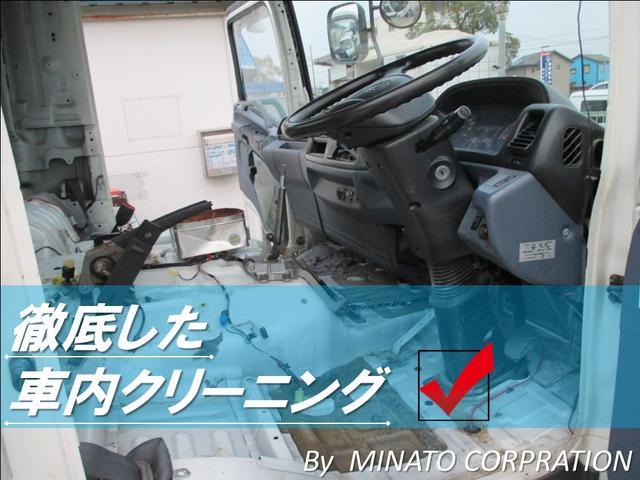 ミナトコーポレーションでは徹底した車内クリーニングをおこなっております。