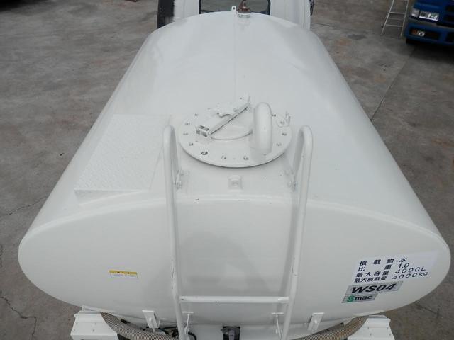散水車 4000L PTO式(16枚目)