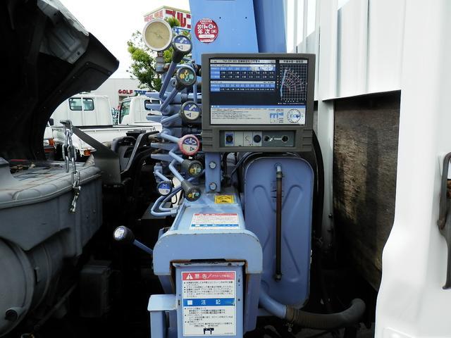 「その他」「ファイター」「トラック」「兵庫県」の中古車30