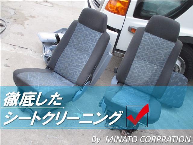 「トヨタ」「トヨエース」「トラック」「兵庫県」の中古車7