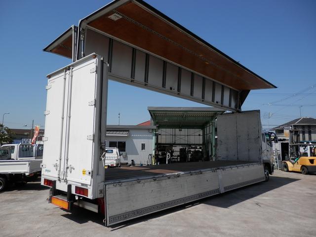 「その他」「スーパーグレート」「トラック」「兵庫県」の中古車41