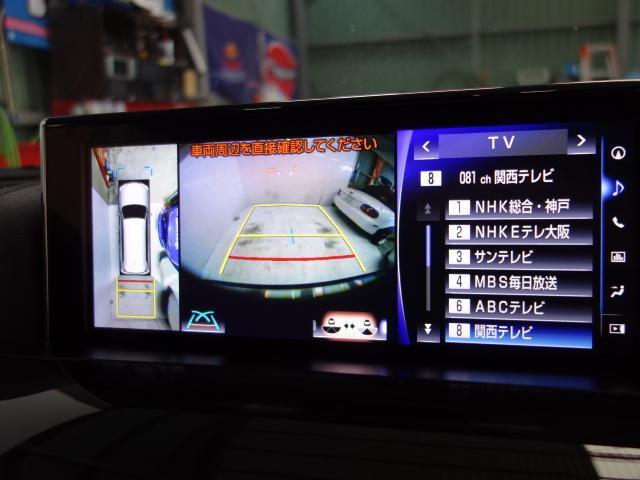 「レクサス」「LX」「SUV・クロカン」「兵庫県」の中古車26