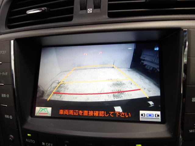 「レクサス」「IS」「オープンカー」「兵庫県」の中古車12