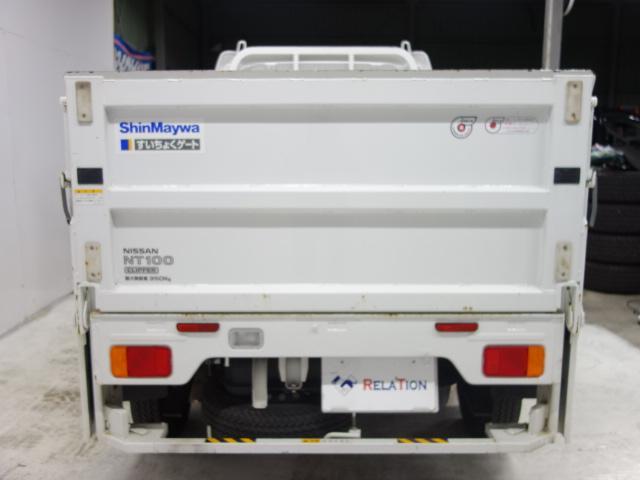 「日産」「NT100クリッパー」「トラック」「兵庫県」の中古車5