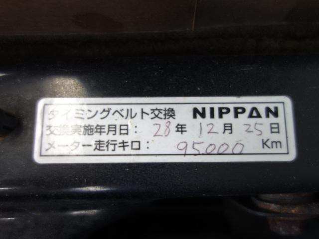 「その他」「ユーノスロードスター」「オープンカー」「兵庫県」の中古車33