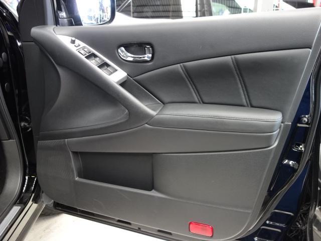 「日産」「ムラーノ」「SUV・クロカン」「兵庫県」の中古車33