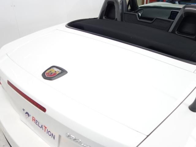 「アバルト」「124 スパイダー」「オープンカー」「兵庫県」の中古車30