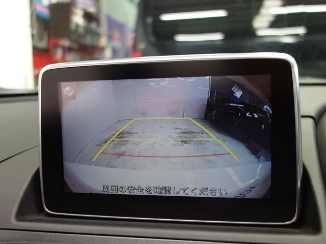 「アバルト」「124 スパイダー」「オープンカー」「兵庫県」の中古車43