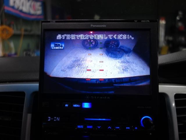 「トヨタ」「ハイラックスサーフ」「SUV・クロカン」「兵庫県」の中古車26