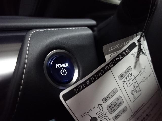 「レクサス」「LC」「クーペ」「兵庫県」の中古車32