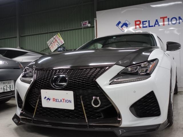 「レクサス」「RC」「クーペ」「兵庫県」の中古車6
