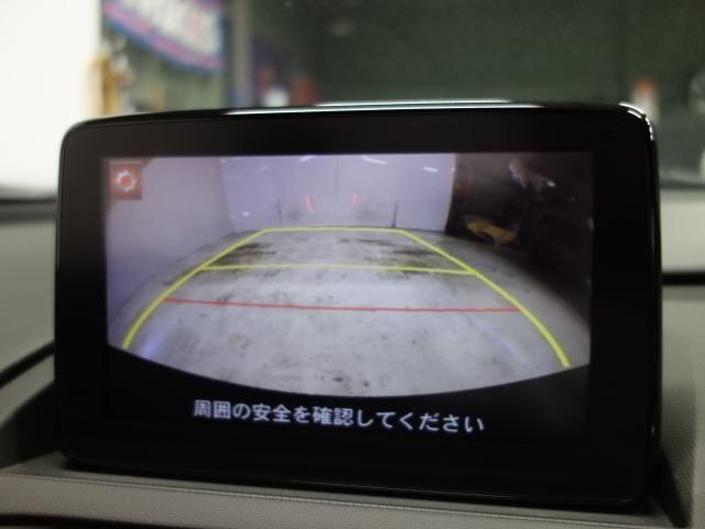 「マツダ」「ロードスター」「オープンカー」「兵庫県」の中古車32