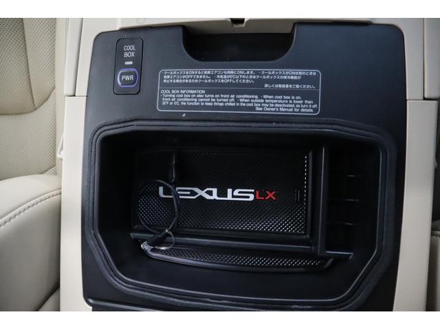 レクサス LX