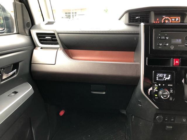 G リミテッド SAIII 新車保証継承 キーフリー(5枚目)