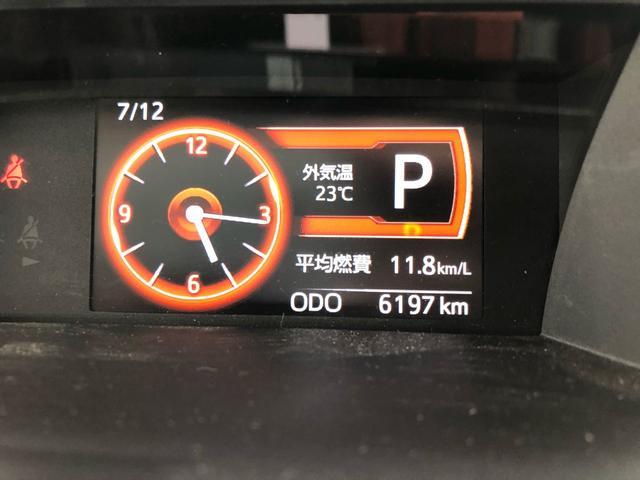 G リミテッド SAIII 新車保証継承 キーフリー(16枚目)