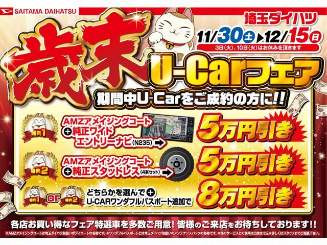 スタイル SAIII 新車保証継承 キーレス(2枚目)