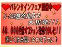 ダイハツ タント X SAIII キーフリー スマアシ3