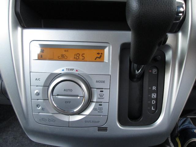 「スズキ」「ハスラー」「コンパクトカー」「和歌山県」の中古車17