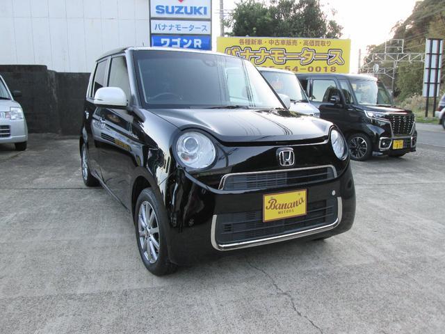 「ホンダ」「N-ONE」「コンパクトカー」「和歌山県」の中古車2