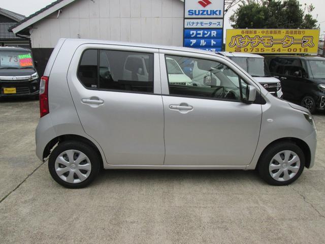 「マツダ」「フレア」「コンパクトカー」「和歌山県」の中古車6