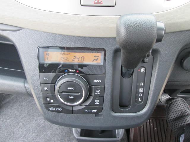 「マツダ」「フレア」「コンパクトカー」「和歌山県」の中古車13