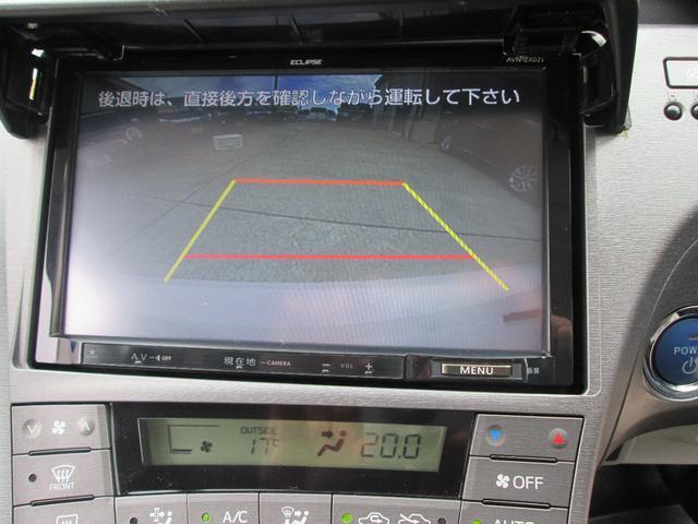 「トヨタ」「プリウス」「セダン」「和歌山県」の中古車18