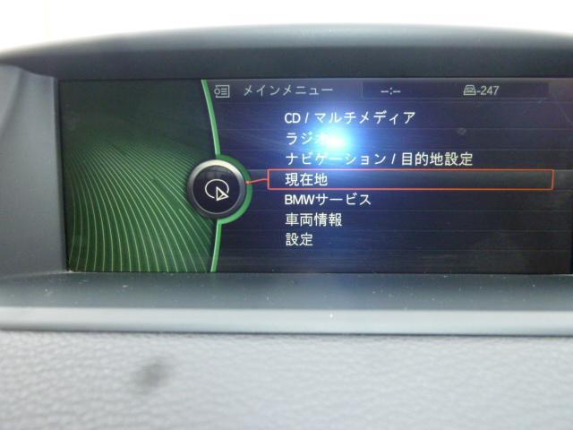 当店全国へ登録・納車格安にて承ります♪北海道から沖縄まで多くの場所へ納車させてもらってます♪滋賀県外のお客様もお気軽にご相談ください。また納車と同時に下取りも致しますので、ご相談ください♪