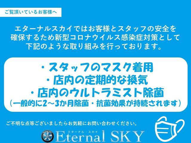 ディーバスマートスタイル買取直売車スマートキーキセノンライト(2枚目)
